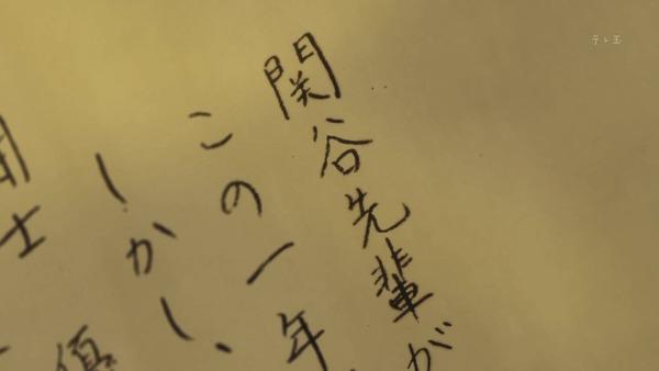 「氷菓」第3話感想 画像  (126)