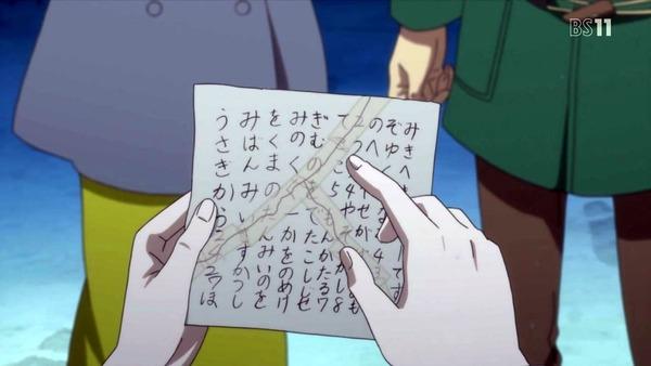 「サクラクエスト」22話 (12)