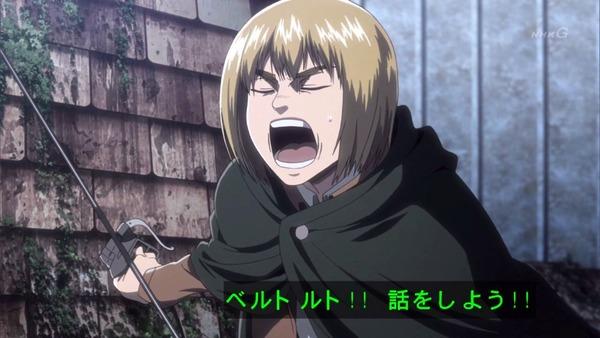 「進撃の巨人」52話感想 (15)