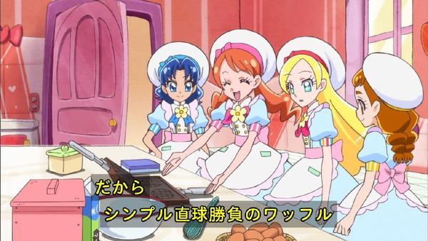 「キラキラ☆プリキュアアラモード」41話 (41)