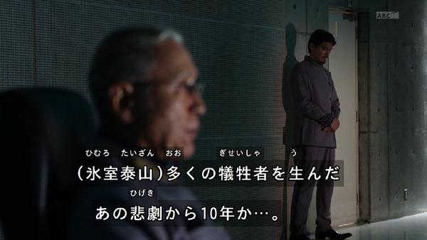 「仮面ライダービルド」3話 (10)