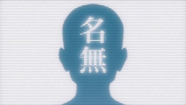 「虚構推理」9話感想 画像 (46)