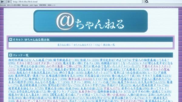 「シュタインズ・ゲート ゼロ」16話感想  (15)