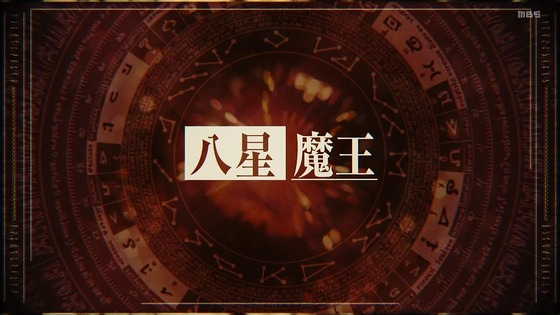 「転生したらスライムだった件」47話 感想 (143)