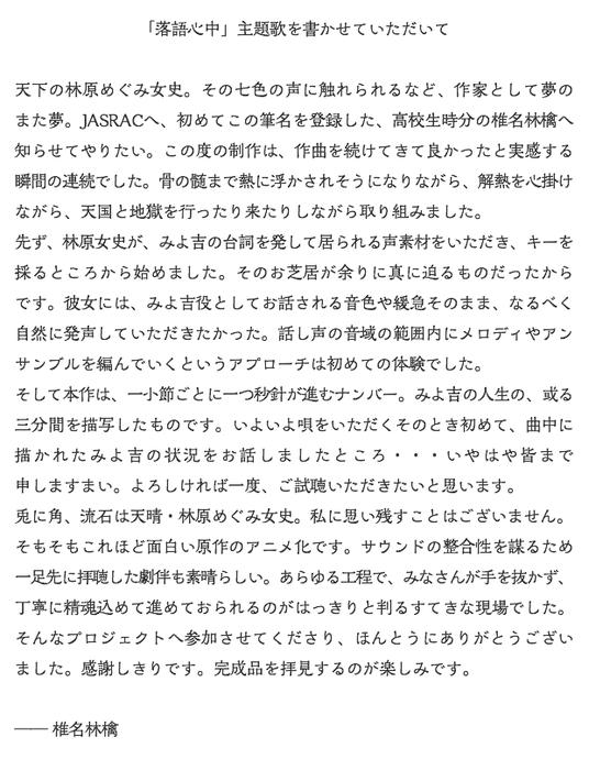 modal_music02