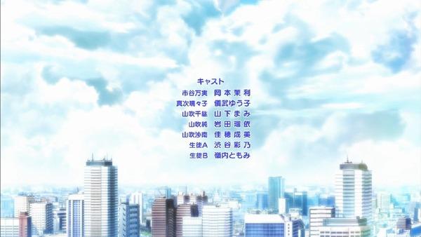 「BanG Dream!(バンドリ!)」 (44)