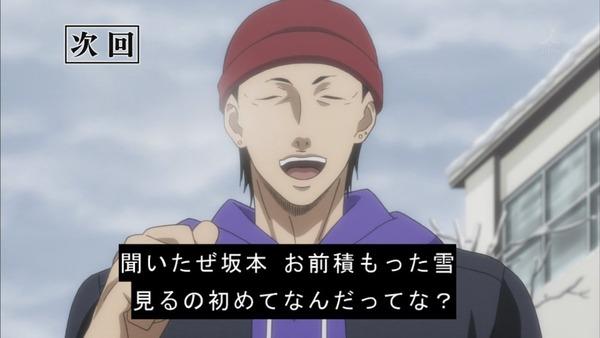 「坂本ですが?」10話感想 (52)