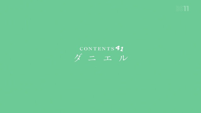 「あそびあそばせ」12話感想 (4)