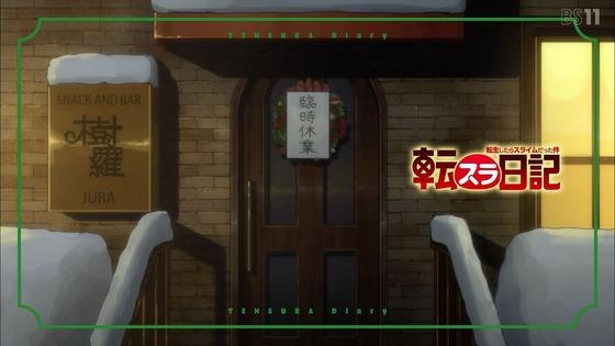 「転スラ日記」11話感想 (41)