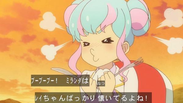 「アイカツスターズ!」第89話 (32)