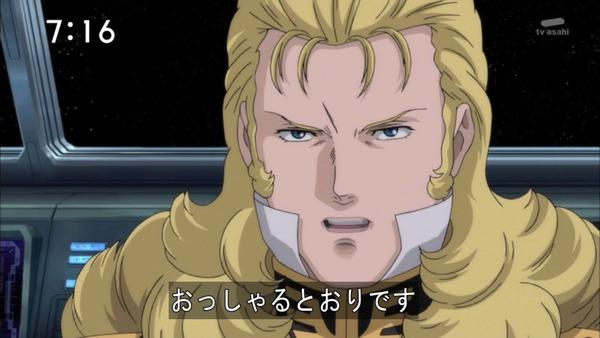 「機動戦士ガンダム UC0096」16話 (21)