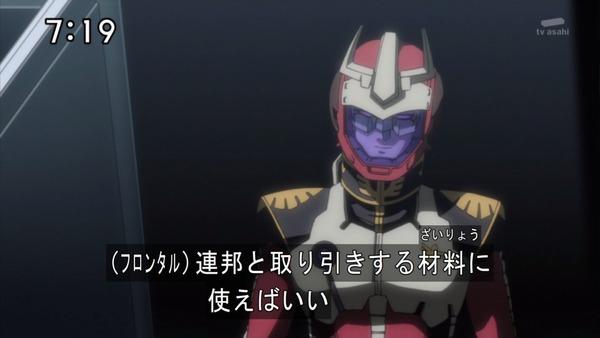 「機動戦士ガンダム ユニコーンRE0096」 (30)