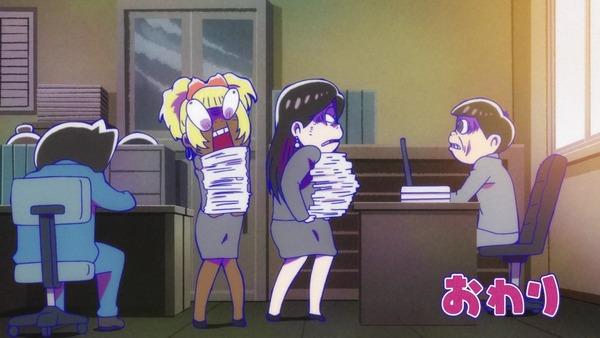 「おそ松さん」2期 10話 (27)