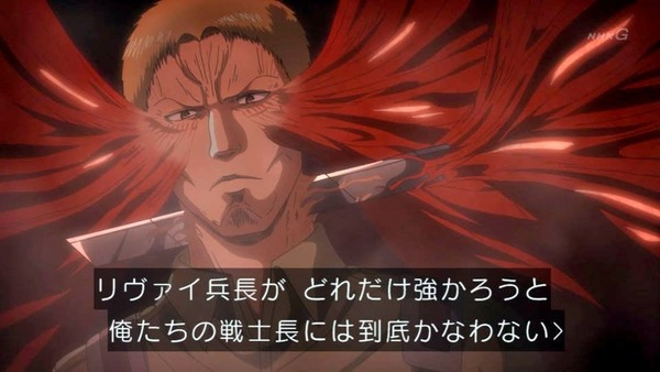 「進撃の巨人」51話感想 (81)