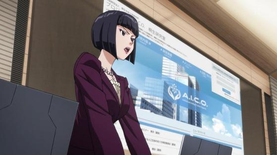 「A.I.C.O. Incarnation」第4話感想 画像 (26)