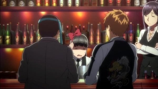 「ヒナまつり」3話感想 (63)