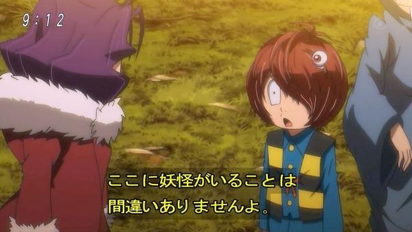 「ゲゲゲの鬼太郎」6期 45話感想 (9)
