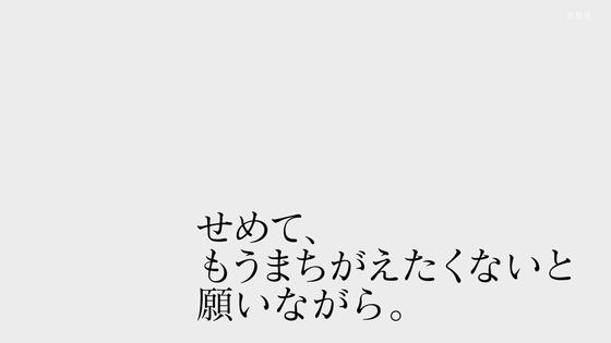 「俺ガイル」第3期 第7話感想 (76)