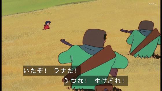 「未来少年コナン」第18話感想 画像 (25)