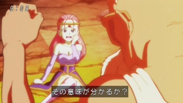 「ドラゴンボール超」105話 (11)