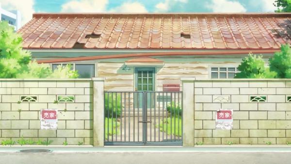 「かくしごと」第3話感想 画像 (4)