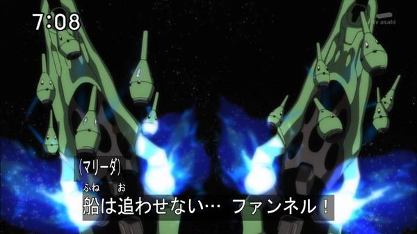 「機動戦士ガンダム UC」1話感想 (16)