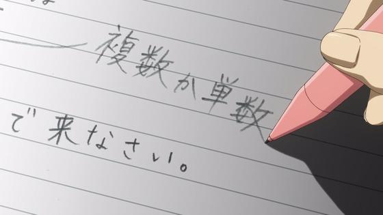 「氷菓」第19話感想 画像 (54)