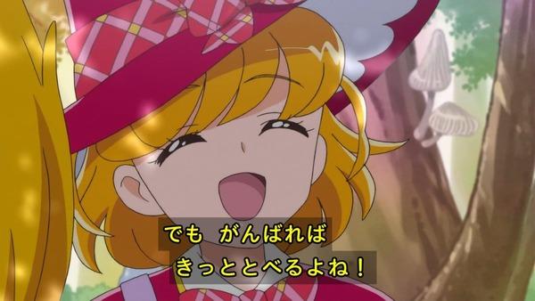 「魔法つかいプリキュア!」第8話 (15)