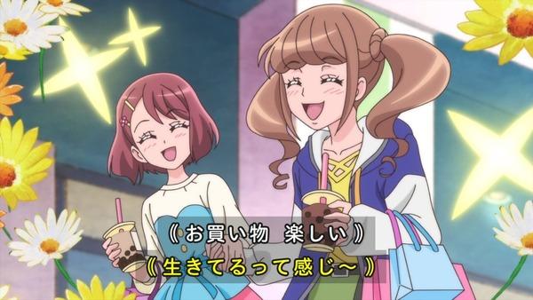 「ヒーリングっど♥プリキュア」8話感想 画像 (42)