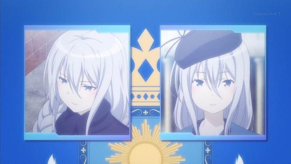 「レガリア The Three Sacred Stars」4話 (7)