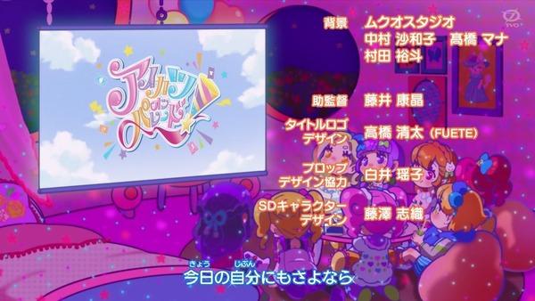 「アイカツオンパレード!」第12話感想 画像 (150)