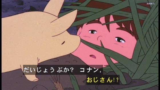 「未来少年コナン」第18話感想 画像 (29)