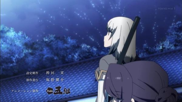 「刀使ノ巫女」12話 (75)