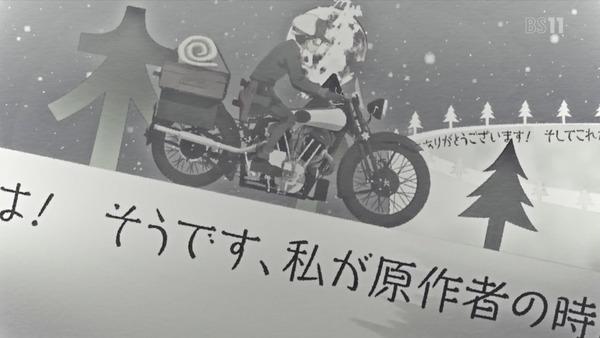 「キノの旅」9話 (53)
