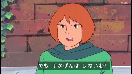 「未来少年コナン」第19話感想 画像  (55)