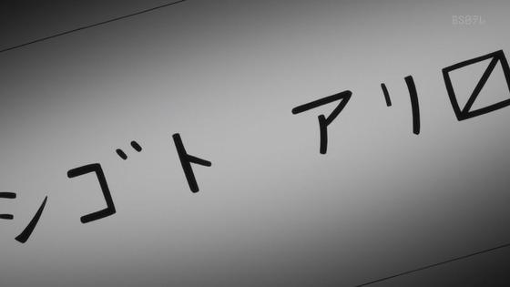 「かくしごと」第11話感想 (132)