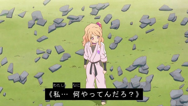 「アイカツスターズ!」第94話 (27)