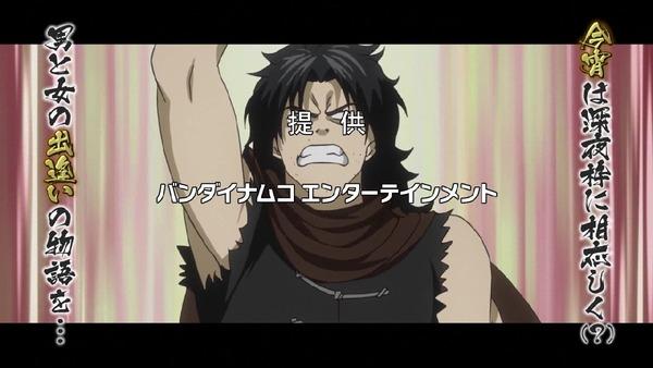 「銀魂」324話 (3)