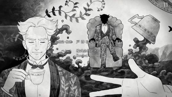 「シャドーハウス」8話感想  (64)
