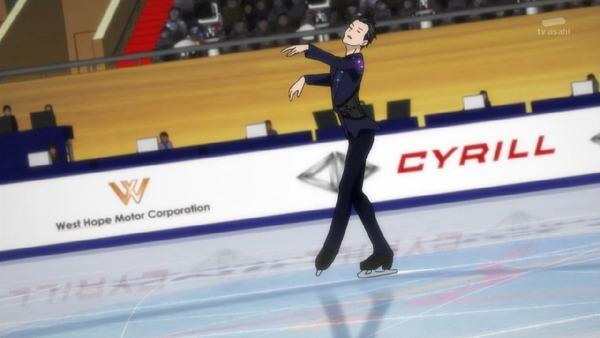 「ユーリ!!! on ICE(ユーリオンアイス)」 (63)
