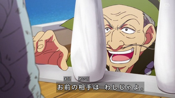 「ダイの大冒険」1話感想 画像 (44)