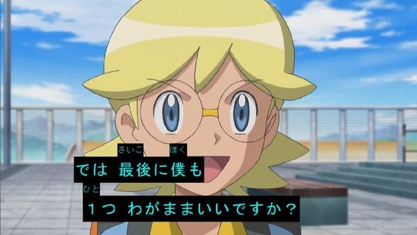 「ポケットモンスターXY&Z」 (28)