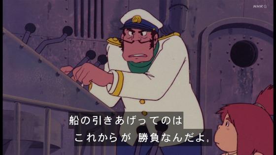 「未来少年コナン」第24話感想 画像 (44)