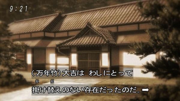 「ゲゲゲの鬼太郎」6期 45話感想 (17)