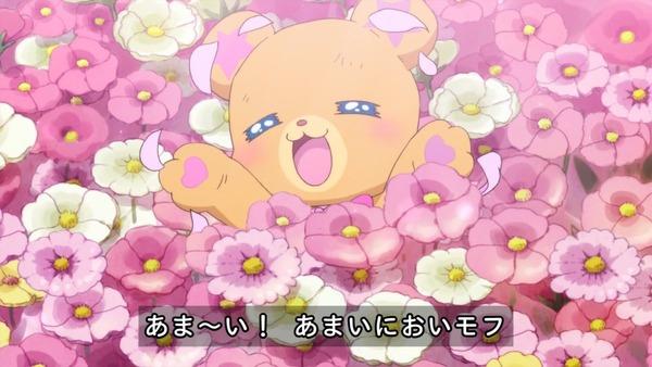 「魔法つかいプリキュア!」第8話 (30)