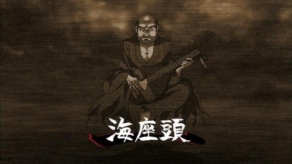 「ゲゲゲの鬼太郎」6期 16話感想 (23)