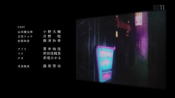 「Back Street Girls ゴクドルズ」1話感想 (61)