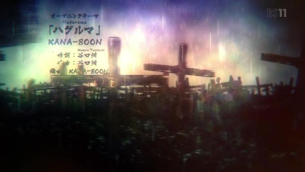 「からくりサーカス」13話感想 (18)