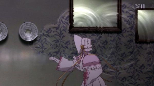 「魔法使いの嫁」15話 (30)