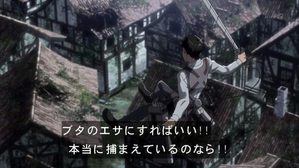 「進撃の巨人」52話感想 (19)